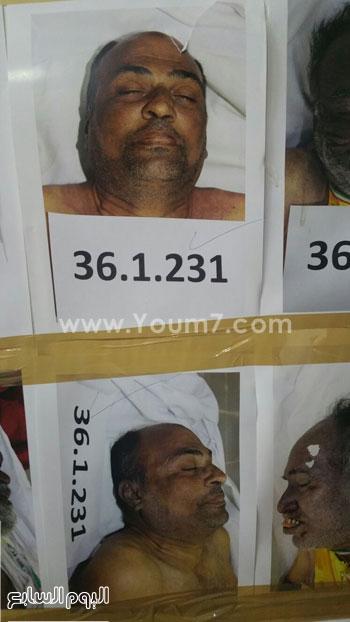 بالصور.. حجاج مجهولو الهوية ضمن ضحايا حادث تدافع منى 920152715735365IMG_2760