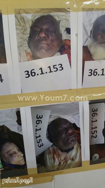 بالصور.. حجاج مجهولو الهوية ضمن ضحايا حادث تدافع منى 920152715735381IMG_2763