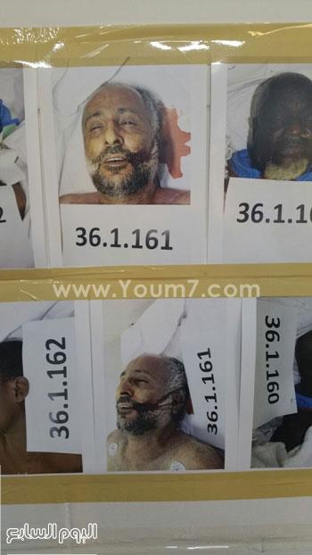 بالصور.. حجاج مجهولو الهوية ضمن ضحايا حادث تدافع منى 920152715735381IMG_2765