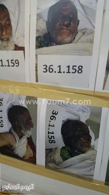 بالصور.. حجاج مجهولو الهوية ضمن ضحايا حادث تدافع منى 920152715735381IMG_2770
