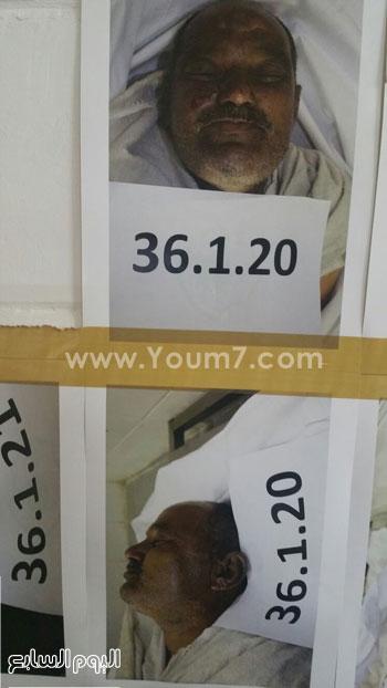بالصور.. حجاج مجهولو الهوية ضمن ضحايا حادث تدافع منى 920152715735396IMG_2775