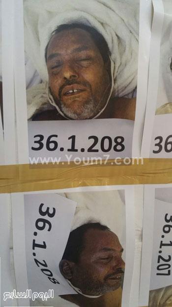 بالصور.. حجاج مجهولو الهوية ضمن ضحايا حادث تدافع منى 920152715735396IMG_2776