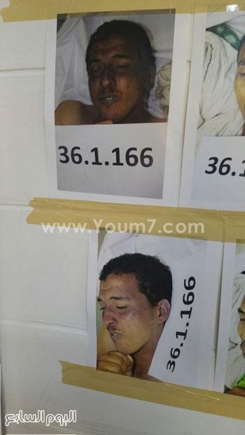 بالصور.. حجاج مجهولو الهوية ضمن ضحايا حادث تدافع منى 920152715735396IMG_2777