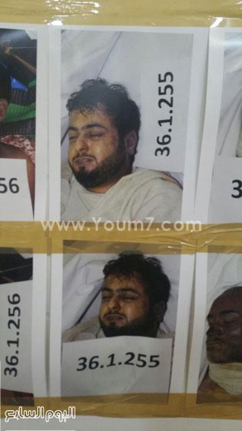بالصور.. حجاج مجهولو الهوية ضمن ضحايا حادث تدافع منى 920152715735396IMG_2778