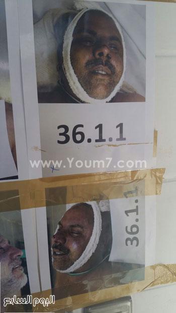 بالصور.. حجاج مجهولو الهوية ضمن ضحايا حادث تدافع منى 920152715735396IMG_2780