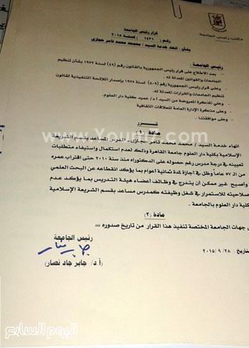 بيان باسماء الحجاج المصريين المفقودين حتى الان ادخل يمكن يكون لك قريب منهم  92015301253513092015300365023668357