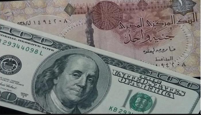 سعر الدولار والعملات الأجنبية والعربية فى البنوك