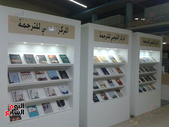 جناح المركز القومى للترجمة بمعرض الجزائر للكتاب