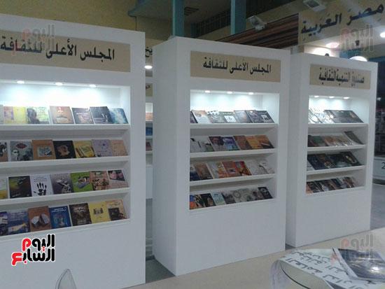 جناح المجلس الأعلى للثقافة بمعرض الجزائر