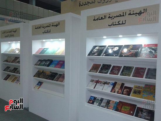 جناح الهيئة المصرية للكتاب بمعرض الجزائر