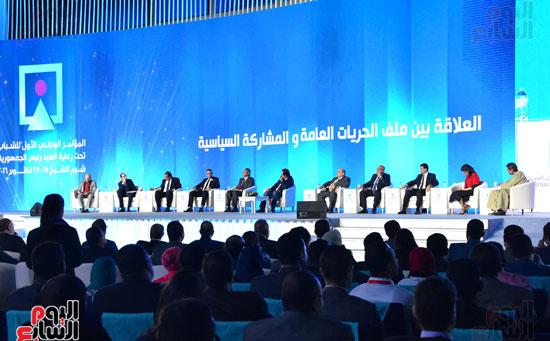 الرئيس السيسى فى مؤتمر الشباب بشرم الشيخ (4)
