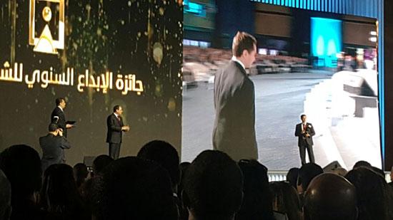 ننشر صور الفائزين بجوائز الإبداع فى ختام مؤتمر الشباب وتكريم الرئيس لهم (38)