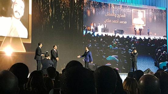 ننشر صور الفائزين بجوائز الإبداع فى ختام مؤتمر الشباب وتكريم الرئيس لهم (21)
