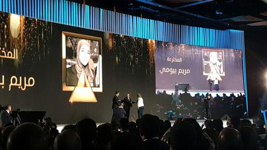ننشر صور الفائزين بجوائز الإبداع فى ختام مؤتمر الشباب وتكريم الرئيس لهم (5)