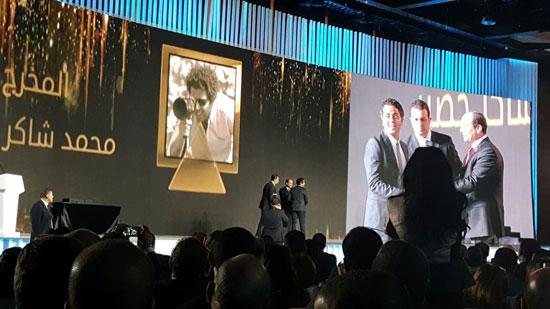 ننشر صور الفائزين بجوائز الإبداع فى ختام مؤتمر الشباب وتكريم الرئيس لهم (16)