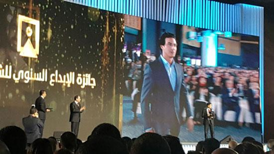 ننشر صور الفائزين بجوائز الإبداع فى ختام مؤتمر الشباب وتكريم الرئيس لهم (31)