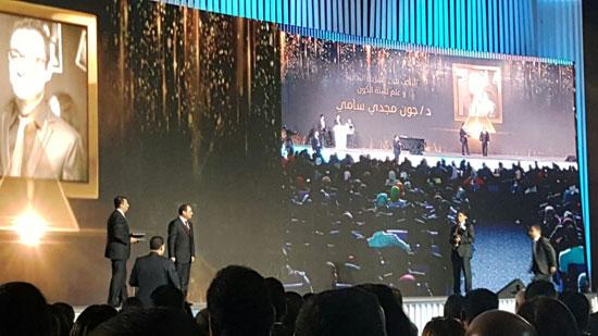 ننشر صور الفائزين بجوائز الإبداع فى ختام مؤتمر الشباب وتكريم الرئيس لهم (9)