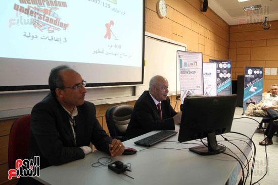 1 (8)المؤتمر الدولى لتكنولوجيا الروبوتات المتخصصة فى كشف الألغام والمتفجرات الأرضية