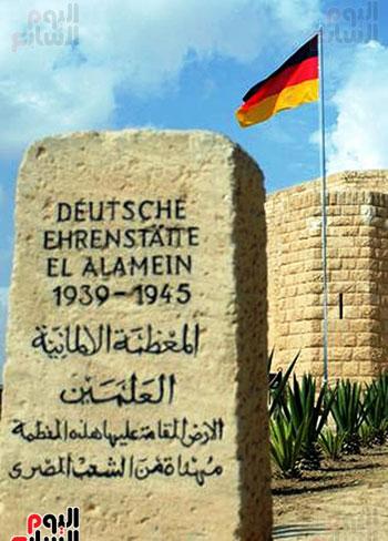 أرض المقابر الألمانية إهداء من الشعب المصرى