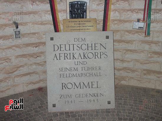 قاعة المقتنيات داخل المقابر الألمانية