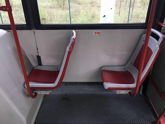 مقعد لا يمكن لأحد استخدامه
