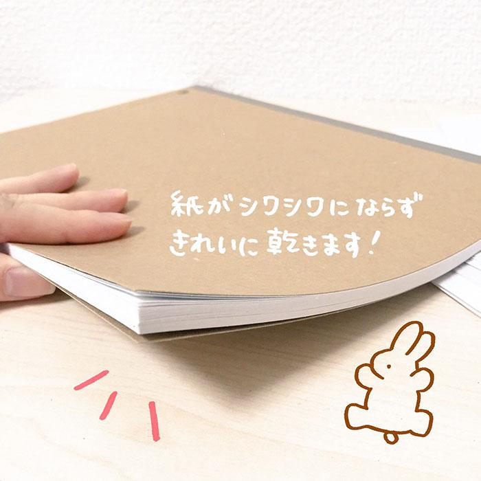 61872-wet-book-pages-fix-haluka-nohana-4