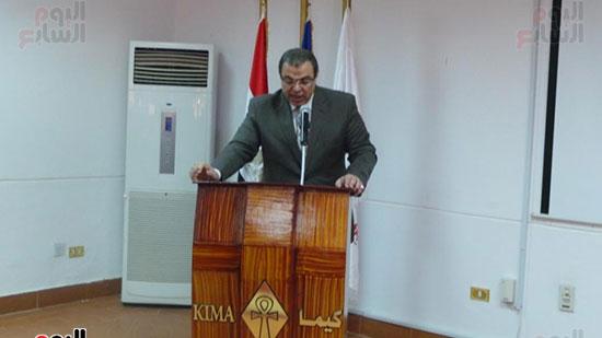 وزير القوى العاملة فى مؤتمر مصنع كيما