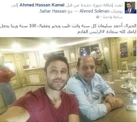 تغريدة أحمد حسن