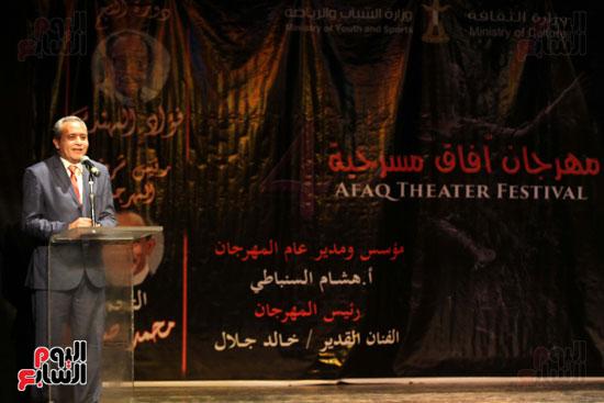 أفتتاح فاعليات مهرجان آفاق مسرحية  (14)