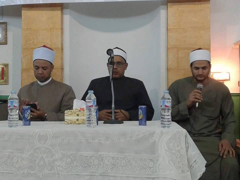 محاضرة السلام المجتمعى