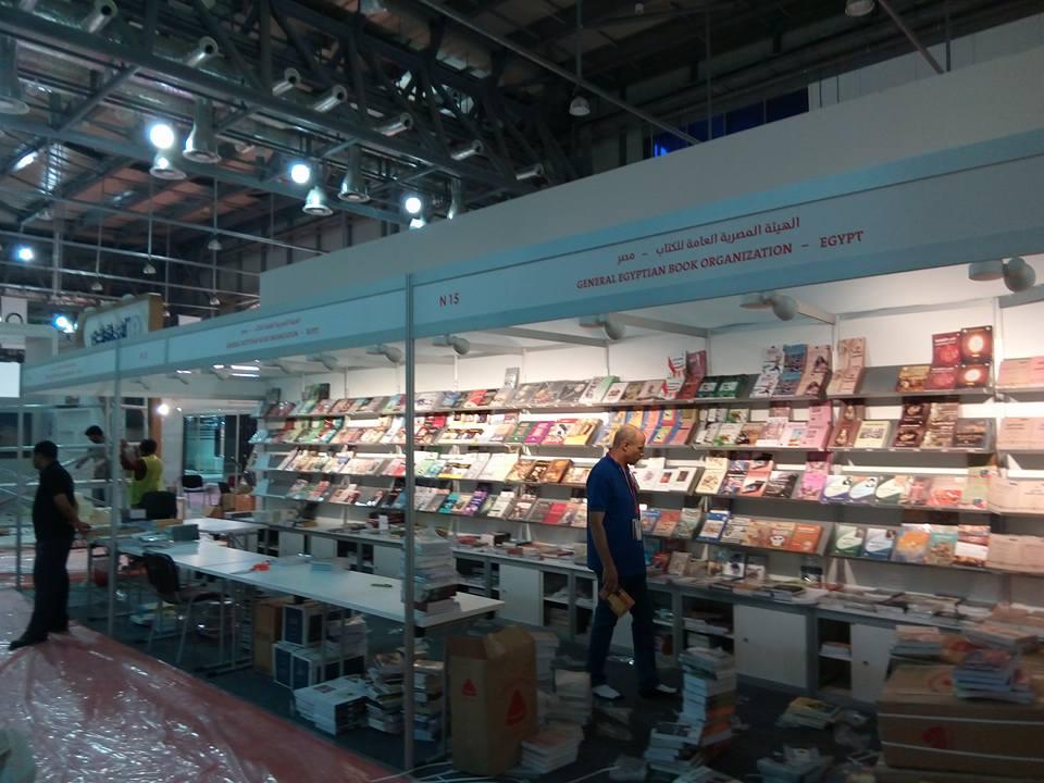 دار الكتب مشاركة بمعرض الشارقة