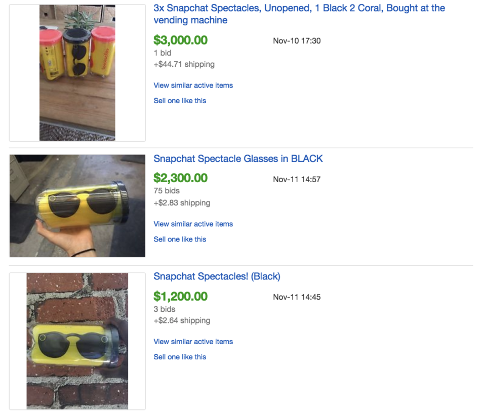 سعر النظارة