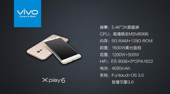 مواصفات  Vivo XPlay 6