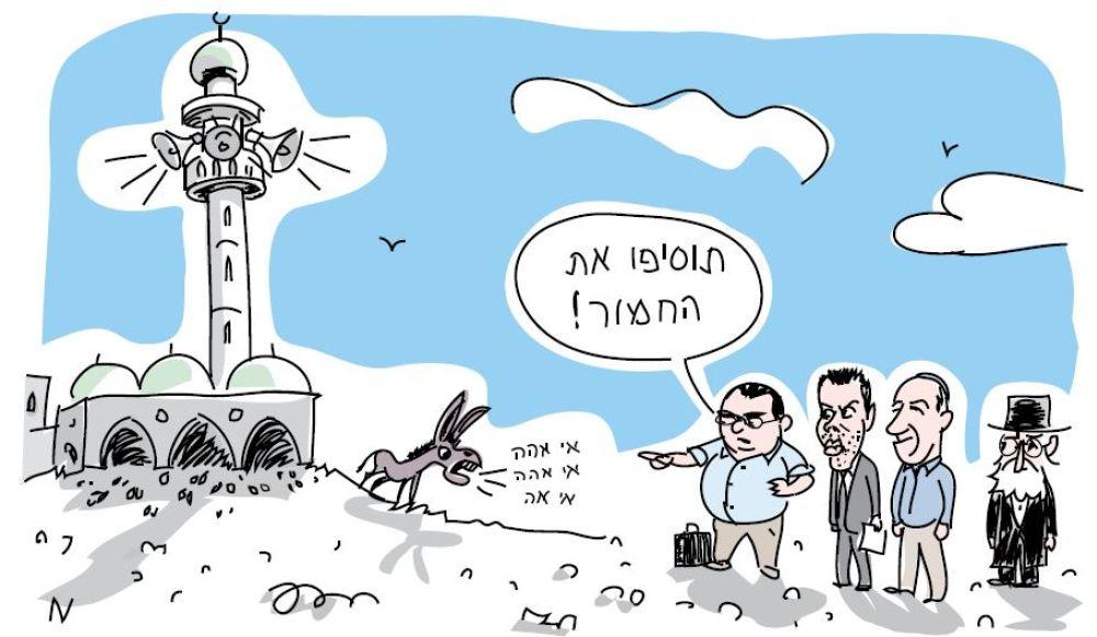 كاريكاتير إسرائيل
