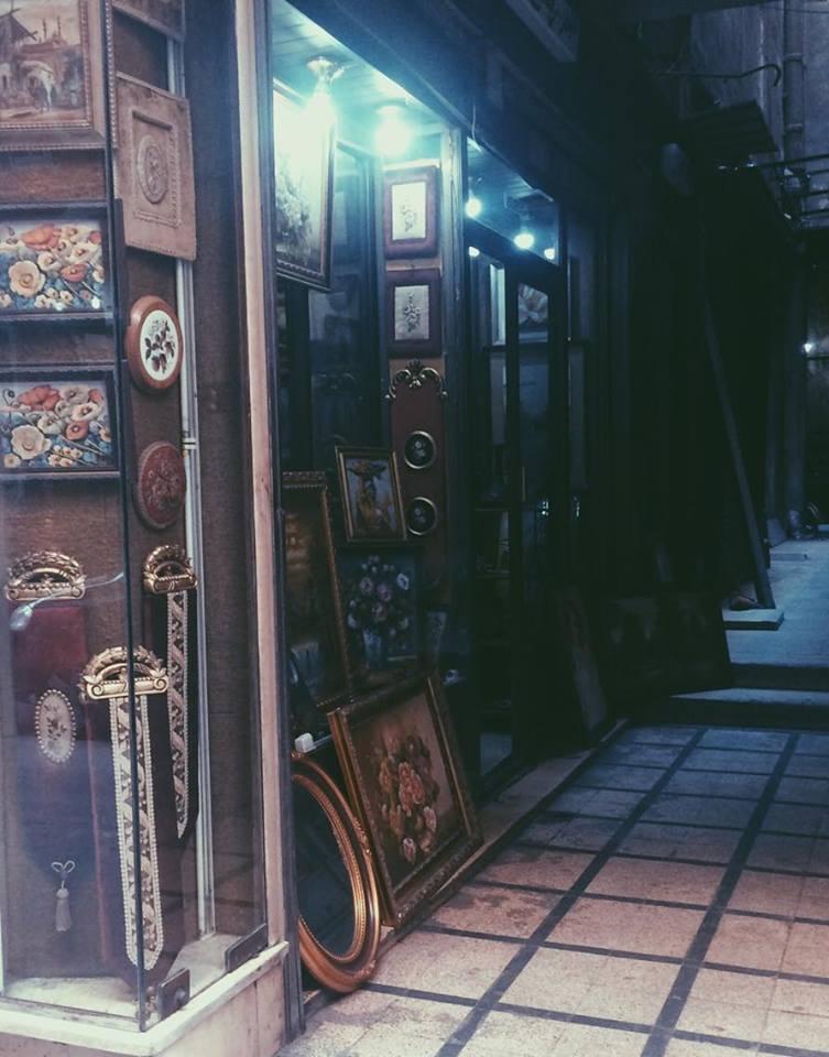 محلات قديمة