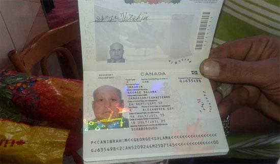 جواز سفر صاحب المبلغ