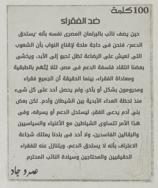 amr (2) copy