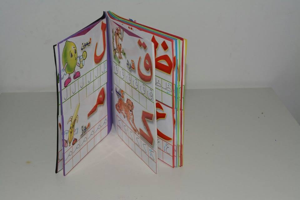 الكتاب من الداخل