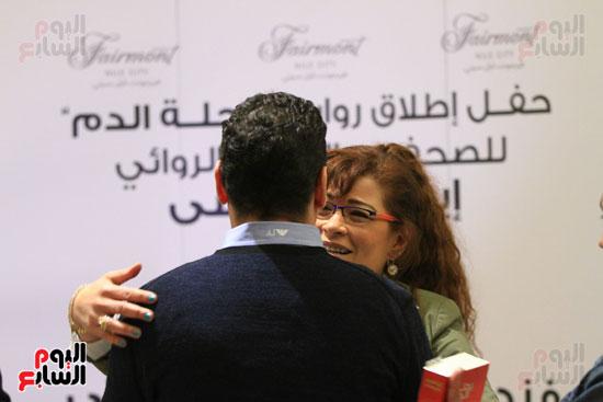 حفل توقيع رواية رحلة الدم للكاتب والإعلامى إبراهيم عيسى (4)
