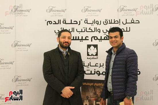 حفل توقيع رواية رحلة الدم للكاتب والإعلامى إبراهيم عيسى (49)