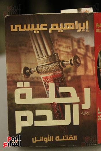 حفل توقيع رواية رحلة الدم للكاتب والإعلامى إبراهيم عيسى (51)