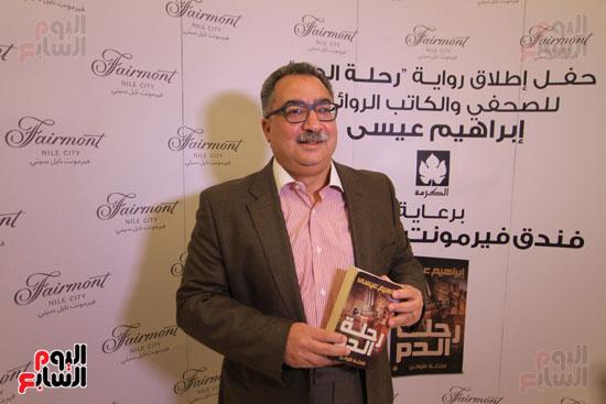 حفل توقيع رواية رحلة الدم للكاتب والإعلامى إبراهيم عيسى (63)