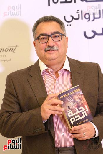 حفل توقيع رواية رحلة الدم للكاتب والإعلامى إبراهيم عيسى (11)