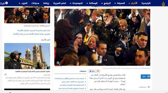 قناة الجزيرة تبشر بتفجير الكنيسة البطرسية (2)