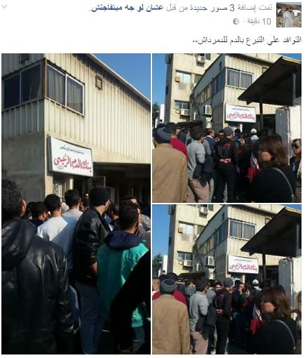 توافد المواطنيين للتبرع بالدم