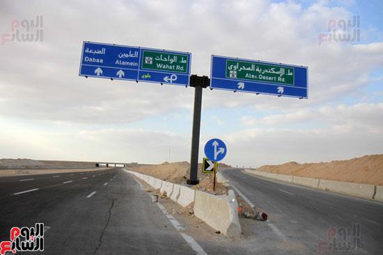 المسافة بين القاهرة وجدة