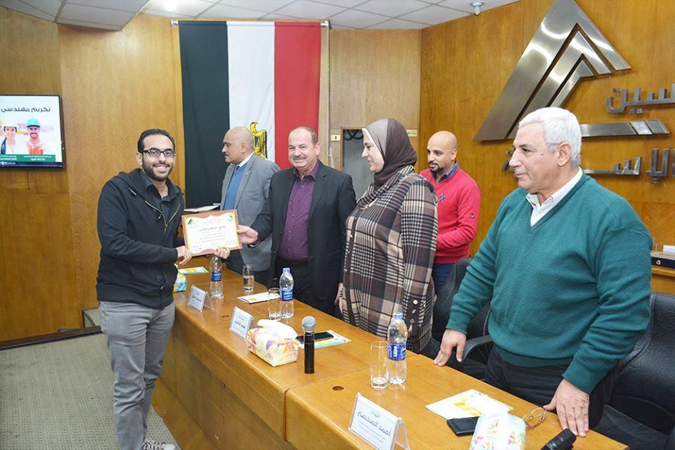 تسليم شهادات لاعضاء نقابة المهندسين بالاسكندرية