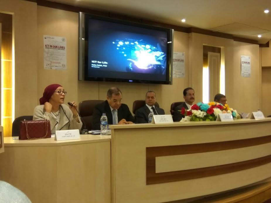 افتتاح مؤتمر التكنولوجيا بجامعة الإسكندرية