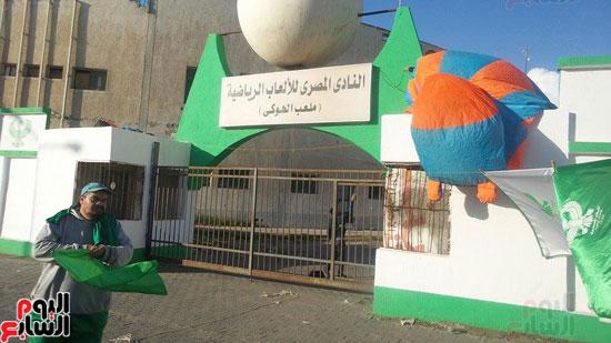 ملعب الهوكي الذي يستقبل جماهير المصري