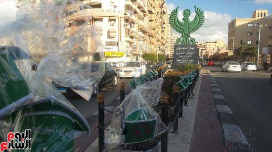 ميدان السيد متولي يتزين باعلام المصري